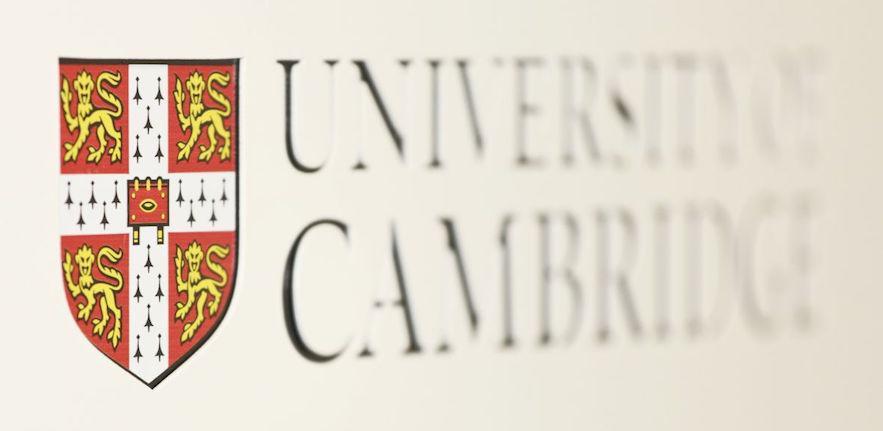 arb university logo